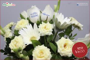 White Flower in Bamboo Vase with Speaking Roses