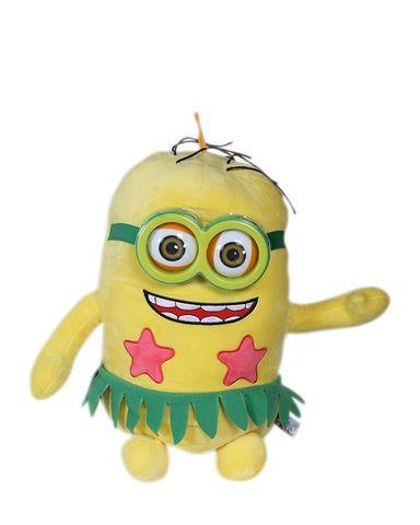 Kids Paradise Minion Soft Doll - Yellow