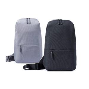 Xiaomi Multi-function Urban Chest Bag