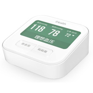 Xiaomi iHealth 2 Smart Blood Pressure Monitor
