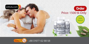 Vimax pills are a dietary sexual supplement