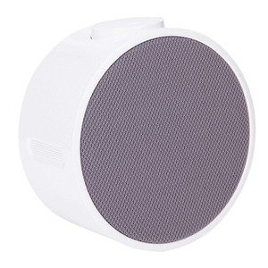 Xiaomi Mi Music Alarm Clock White
