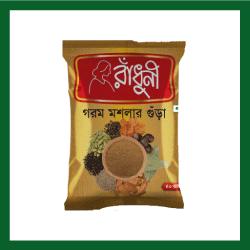 Radhuni Gorom Masala Powder (রাঁধুনী গরম মশলার গুঁড়া) - 15 gm