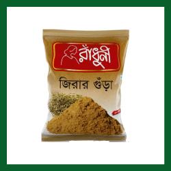 Radhuni Jeera Powder (রাঁধুনী জিড়ার গুঁড়া) - 100 gm