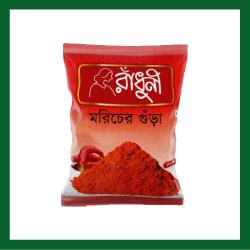 Radhuni Chilli Powder (রাঁধুনী মরিচের গুঁড়া) - 50 gm