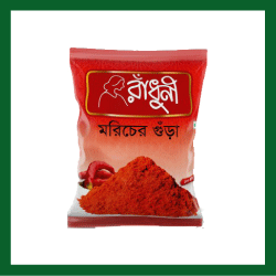 Radhuni Chilli Powder (রাঁধুনী মরিচের গুঁড়া) - 100 gm