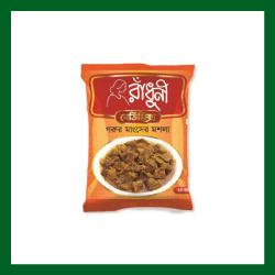 Radhuni Beef Masala (রাঁধুনী গরুর মাংসের মশলা)- 25 gm