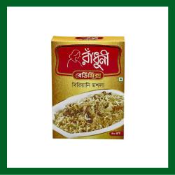 Radhuni Biriyani Masala (রাঁধুনী বিরিয়ানি মশলা) - 40 gm