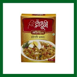 Radhuni Chotpoti Masala (রাঁধুনী চটপটি মশলা) - 50gm