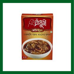 Radhuni Mejbani Beef Masala (রাঁধুনী গরুর মাংসের মেজবানি বীফ মশলা) - 68 gm