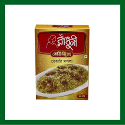 Radhuni Tehari Masala (রাঁধুনী তেহেরি মশলা) - 45gm
