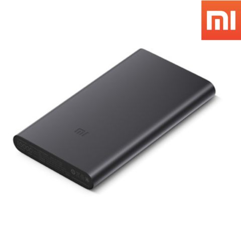 Mi 10,000 mah powerbank v2