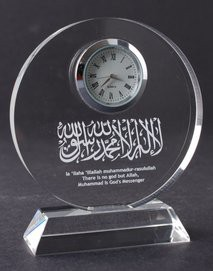 EID Gift Crystal With Clock