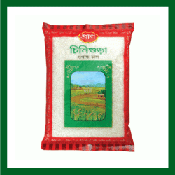 Pran Chinigura Rice (প্রাণ চিনিগুড়া চাল) - 5kg