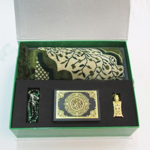 Ramadan Kareem Gigt Box
