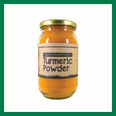 Turmeric (হলুদ) - 200gm