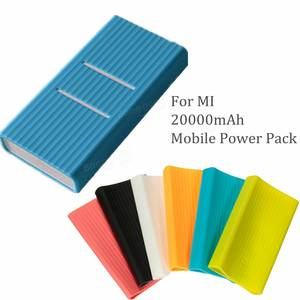 Mi Power Bank 20000mAh V2 Silicone Case