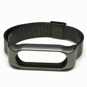Band 2 metal strap