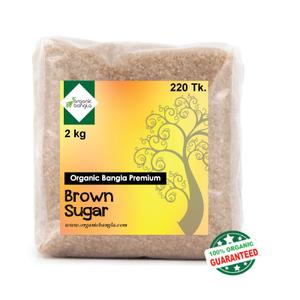Brown Sugar - 1kg