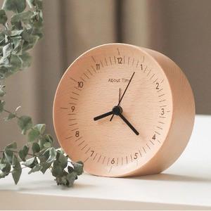 Xiaomi Mute Logs Wooden Alarm Clock