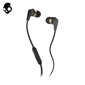 SkullCandy Ink'D Supreme Sound - Gold - Headphone
