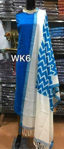 IKKAT COTTON/WK6