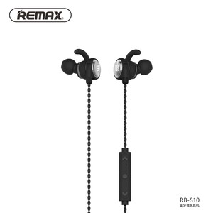 REMAX S10 Sport In-ear Magnetic Adsorption Stereo Heavy Bass Bluetooth Earphone