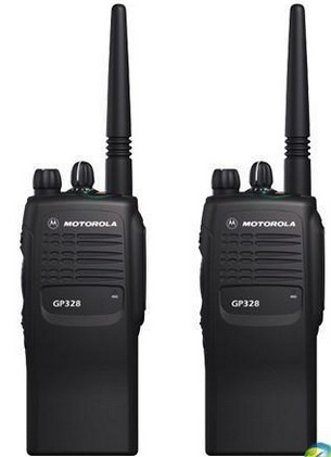 Walkie Talkie Motorola gp328