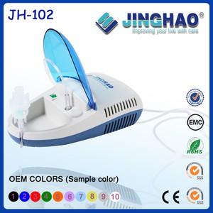 Jinghao Nebulizer JH-102