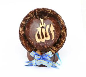 Natural Coconut Shell Gift - Allahu