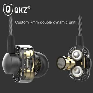 QKZ DM8