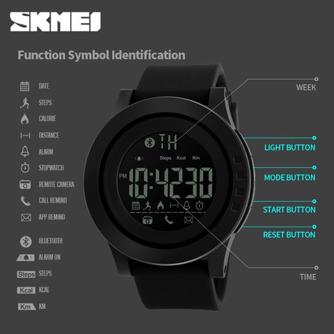 Skmei 1255 Sprots Watch