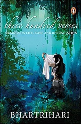 Three Hundred Verses (Hardcover)