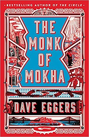 The Monk of Mokha (Hardcover)