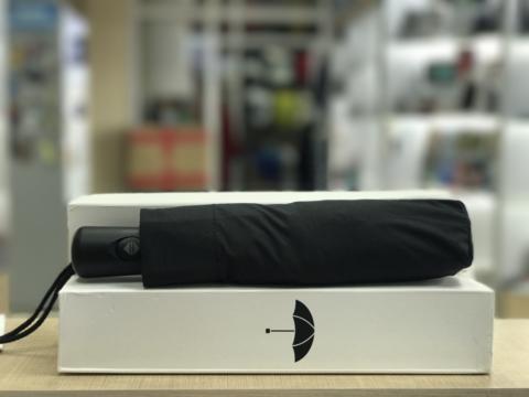 Xiaomi Mijia Umbrella