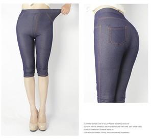 Lovebitebd Super Elastic Denim Soft & Breathable Leggings For Women