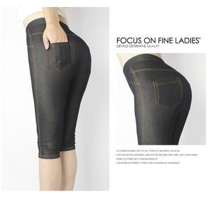 Lovebite Women leggings Super elastic Denim soft and breathable