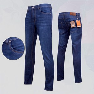 G.H. Bass & Co Blue Washed Non-Stress Jeans