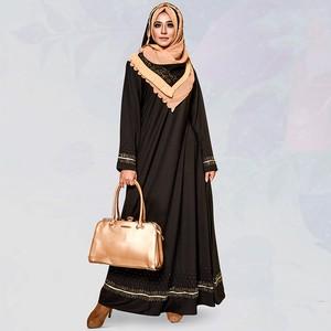 Dubai Style Black Burqa
