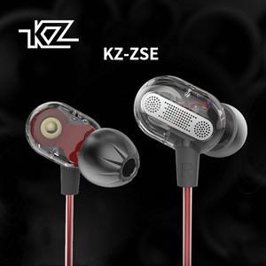 KZ ZSE