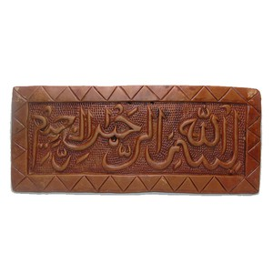 Arabik Clay wall Decor