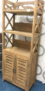 Kitchen Organiser/ 1551