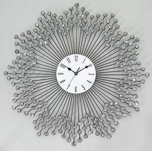 Celebration Decorative Metal Wall Clock