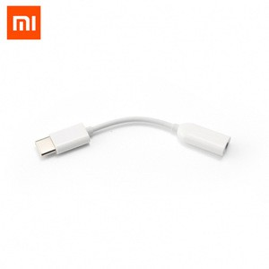 Xiaomi Type-C Cable to Audio port adapter 3.5mm earphones