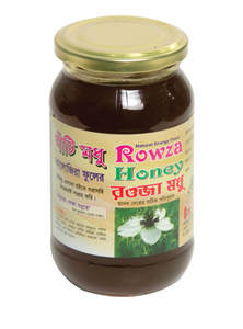 Rowza Black Seed Honey 500 gm