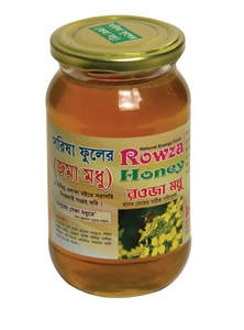Rowza Mustard Flower Honey 500 gm