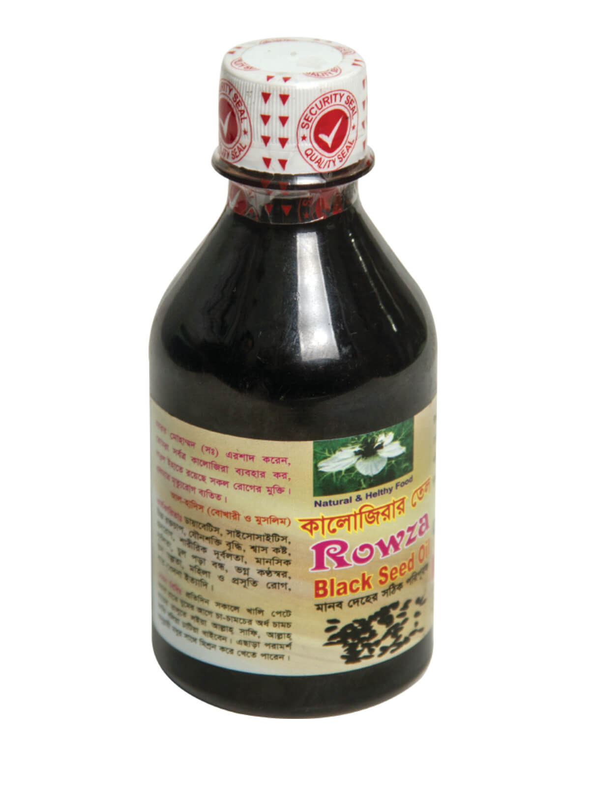 Rowza Black Seed Oil 250 ml