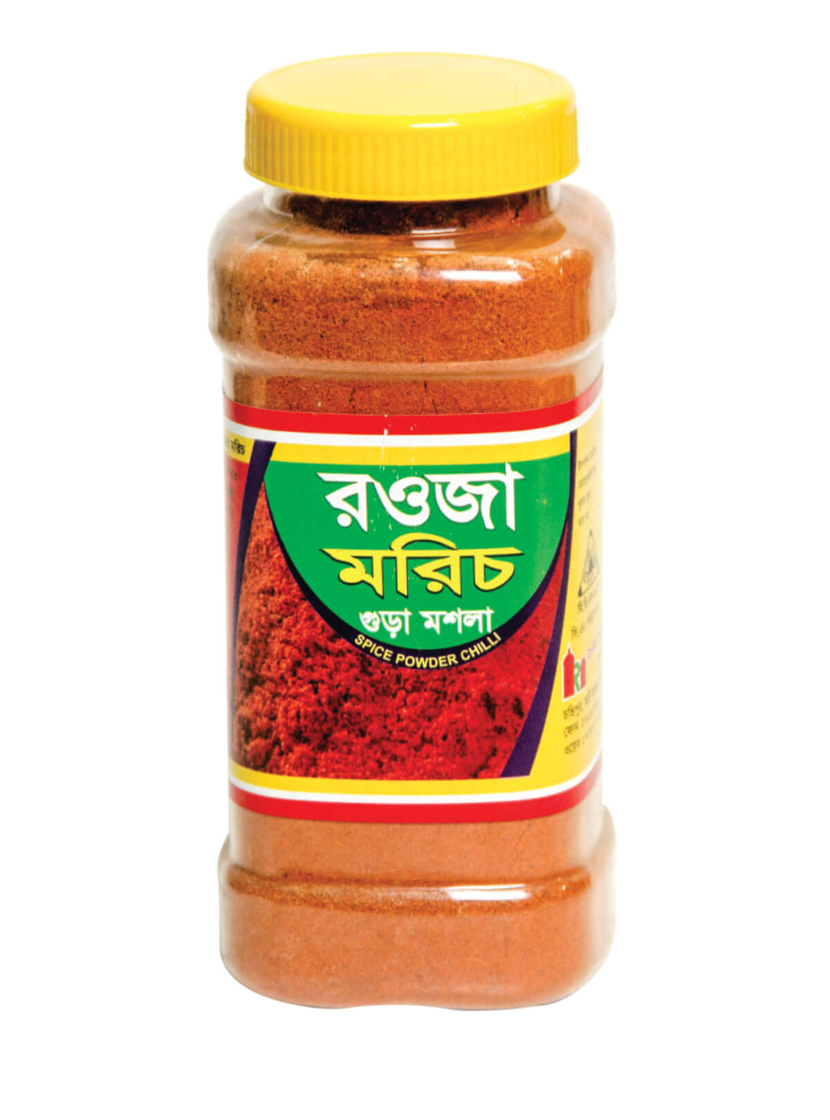 Rowza Chili Powder 200 gm