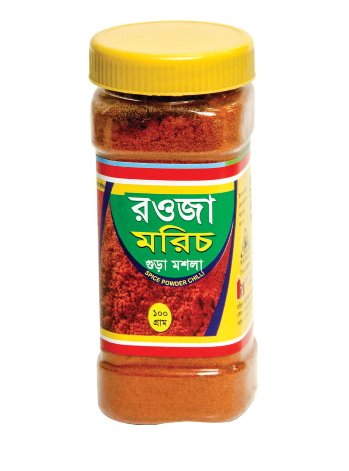 Rowza Chili Powder 100 gm