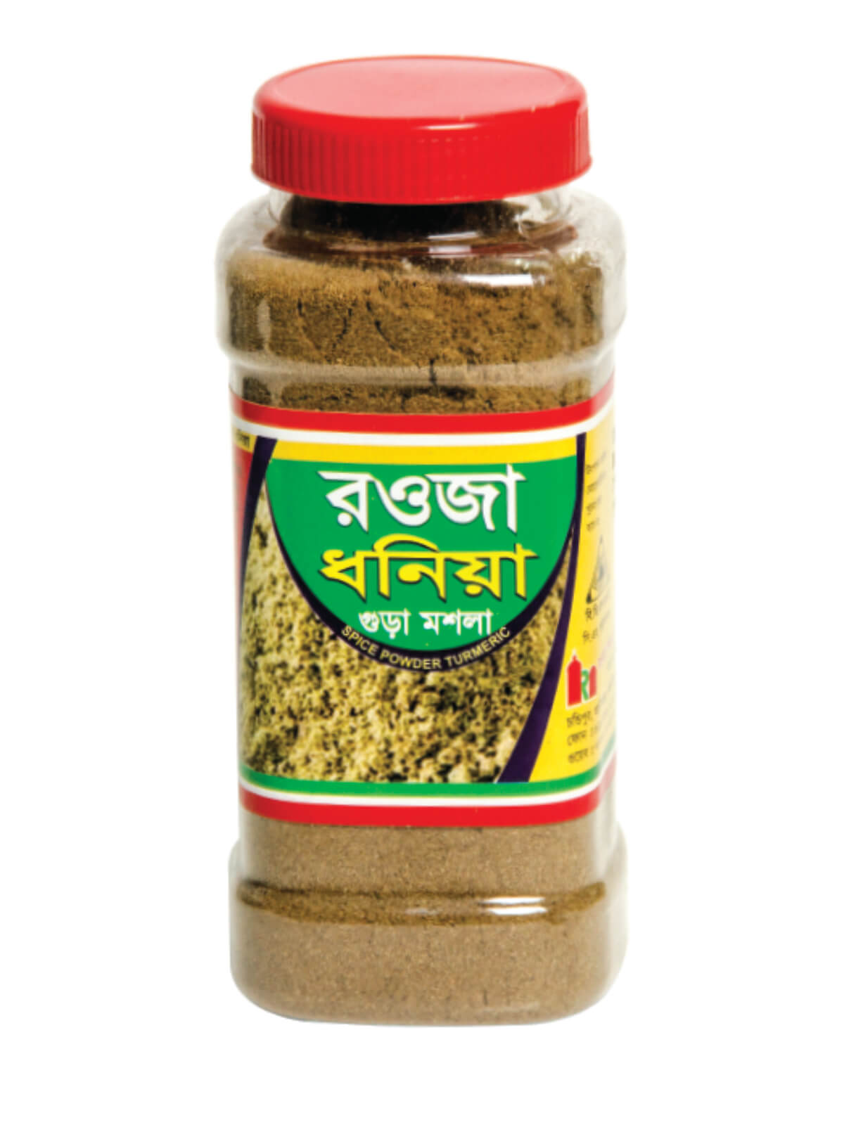 Rowza Coriander Powder 200 gm